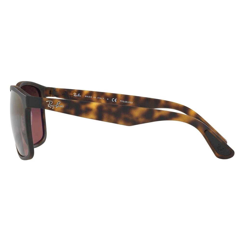 3f43df02ffb RB4264-58-894-6B RayBan Sunglasses - Sunglasses2U